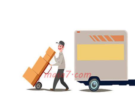 شركة نقل عفش بلجرشي نقل اثاث بلجرشي