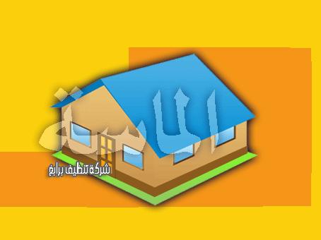 شركة تنظيف برابغ 0507066222 نظافة بالبخار شقق فلل منازل 50% خصم